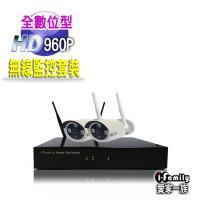 【宇晨I-Family】免配線/免設定960P四路式無線監視系統套裝(一機兩鏡頭)