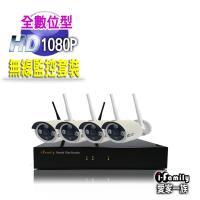【宇晨I-Family】免配線/免設定1080P四路式無線監視系統套裝(一機四鏡頭 內附2TB硬碟)