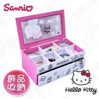 【Hello Kitty】三麗鷗凱蒂貓桌上橫式多格 飾品收納盒 抽屜盒 置物盒 桌上收納(正版授權)
