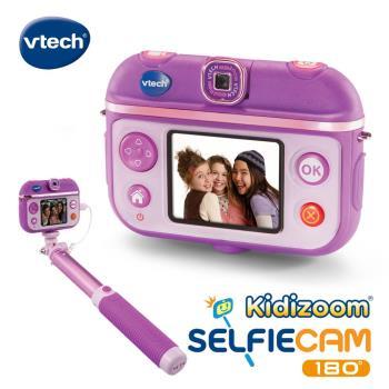 【Vtech】多功能兒童自拍造型相機