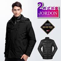 JORDON 男款GORE-TEX+鵝絨  兩件式機能外套