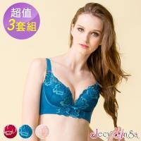 【JecyAnga】法式蕾絲咖啡紗無鋼圈內衣 (超值3套組 32A~38E)