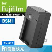 Kamera 電池充電器 for    Fujifilm NP-60  (PN-012)