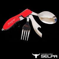 【韓國SELPA】四合一多功能摺疊餐具組/湯匙/刀子/餐具