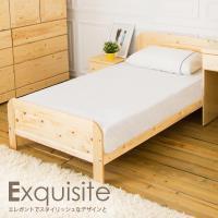 【時尚屋】[CG8]沙羅3.5尺白松木實木加大單人床CG8-082-2不含床頭櫃-床墊/免運費/免組裝/臥室系列