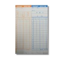 高柏COPER mini tiger 打卡鐘卡片【2包入】