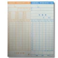 AMANO 六欄位機械式卡鐘卡片《無缺口厚卡》【2包入】