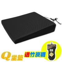 【源之氣】竹炭加高臀部釋壓止滑Q坐墊(二色可選) RM-9467