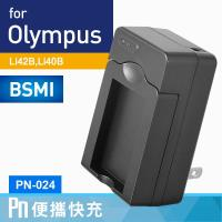 Kamera 電池充電器 for Olympus LI-40B (PN-024)