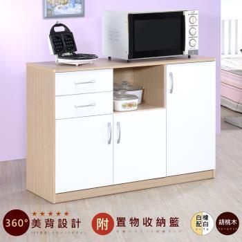 《HOPMA》三門二抽五格廚房櫃/收納櫃/櫥櫃