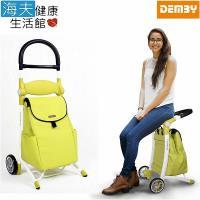 【海夫健康生活館】DEMBY Famica S-CART 時尚座椅購物推車 (AC01)
