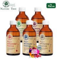 【Nature Tree】暢銷精華液-任選2瓶-250mlX2(多款任選)