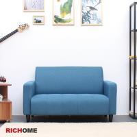 【RICHOME】激安雙人沙發-2色