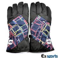 Ex-sports 防水保暖手套 超輕量多功能(男款-7351)