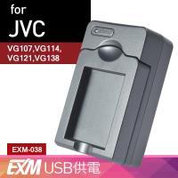 Kamera 隨身充電器 for Jvc VG107 (EXM-038)