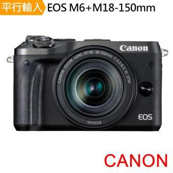 【單眼相機包】Canon EOS M6+18-150mm單鏡組*(中文平輸)