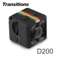 【凱騰】全視線 D200 迷你骰子型 Full HD 1080P 記錄器
