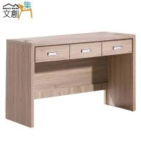 【文創集】巴洛亞 時尚4尺木紋三抽書桌/電腦桌(二色可選)