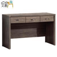 【文創集】比洛亞 時尚4尺木紋三抽書桌/電腦桌