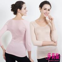 【莎莉絲】恆溫調節素面V領無痕輕薄發熱衣 (台灣製)