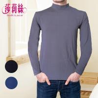 【莎莉絲】POWER MAN 男士半高領素面舒適發熱衣/M-XL