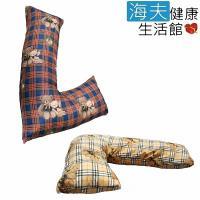 【海夫健康生活館】靠墊 靠枕 L型翻身枕 (JTOL001)