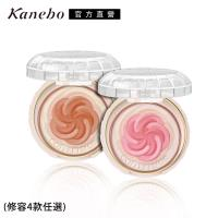 Kanebo佳麗寶 COFFRET DOR微笑俏顏修容N 5g (4色可選)