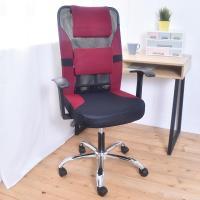 凱堡 TCS高背透氣網T型高扶手 鐵腳電腦椅