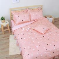 艾莉絲-貝倫 清新日和(3.5呎x6.2呎)五件式單人(100%純棉)鋪棉床罩組(桔色)