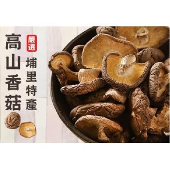 【亞源泉】 埔里特產 特級高山香菇-大中小朵任選6包