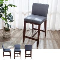 Bernice-夏爾德實木吧台椅/吧檯椅/高腳椅(矮)