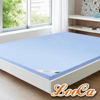 《天然5件組》LooCa美國抗菌七段式無重力紓壓乳膠床墊(加大6尺)