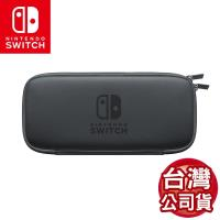 任天堂 Switch 主機收納包附螢幕保護貼-黑色(台灣公司貨)
