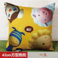 【奶油獅】總動員系列~台灣製造~專利全彩立體印刷方形抱枕(黃)(一入)