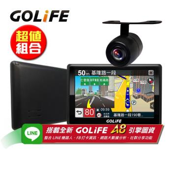 GOLiFE GoPad 5S 多功能智慧Wi-Fi 5吋聲控導航平板機+R20防水倒車顯影鏡頭(送摺疊手提袋 )