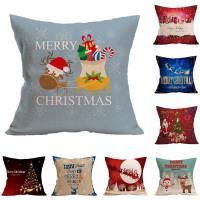 BELLE VIE 狂歡聖誕派對 抱枕/靠枕/枕套 (45cm×45cm) 佳節限定