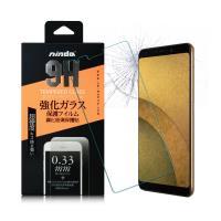 NISDA SUGAR C11s 鋼化 9H 0.33mm玻璃螢幕貼-非滿版