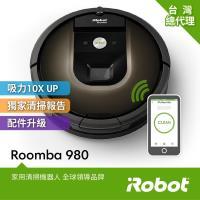 美國iRobot Roomba 980智慧吸塵+wifi掃地機器人 總代理保固1+1年