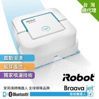 限時7折up美國iRobot Braava Jet 240 擦地機器人 總代理保固1+1年