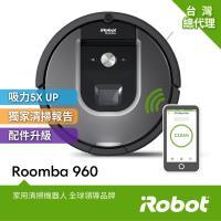 【買就送冰沙隨身果汁機雙杯組】美國iRobot Roomba 960 智慧吸塵+wifi掃地機器人 總代理保固1+1年