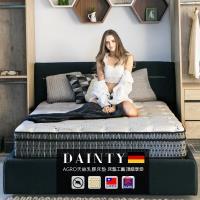獨立筒 雙人5尺床墊 PALACE宮廷系列-Dainty乳膠AGRO彈簧三線雙人5×6.2尺獨立筒床墊 obis