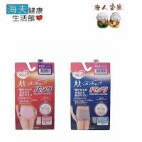 【老人當家 海夫】PIGEON貝親 抗菌防謢褲 男用/女用 日本製