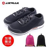 【美國 AIRWALK】雙層透氣網布慢跑鞋運動鞋-黑-男女款-加碼贈送AIRWALK第二代輕便熱銷不減的束口包(贈品不選色隨機出貨)