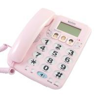 Kolin歌林來電顯示有線電話(兩色) KTP-SD701