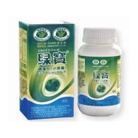【綠寶】 綠藻片(小球藻)x2瓶 健康食品(900錠/罐)+綠藻片隨身包x3(10錠/包)