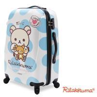 【Rilakkuma拉拉熊】夢幻樂園 24吋PC超輕量硬殼行李箱(藍)