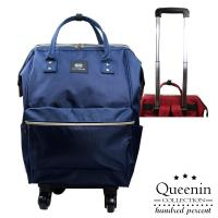 DF Queenin - 日系實用升級版滾輪拉桿款寬口後背包-共3色
