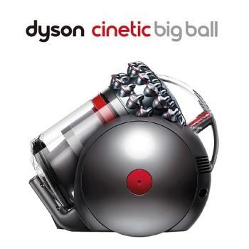 登記送刀具組 dyson圓筒式吸塵器CY22 + 手持式吸塵器 V6 mattress