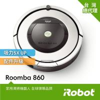 【買就送冰沙隨身果汁機雙杯組】美國iRobot Roomba 860 掃地機器人 總代理保固1+1