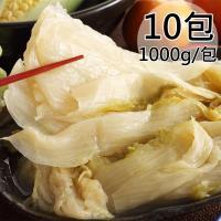 一等鮮酒粕黃金酸白菜10包1000g/包